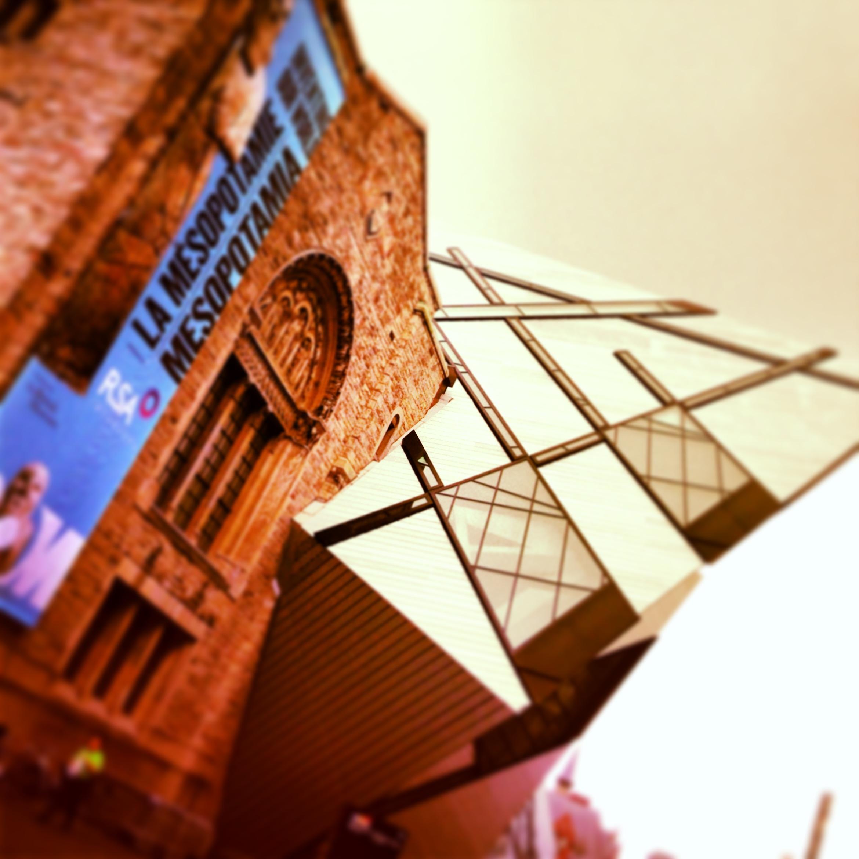 Museum Spotlight: Mesopotamia