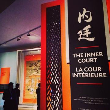 The Inner Court