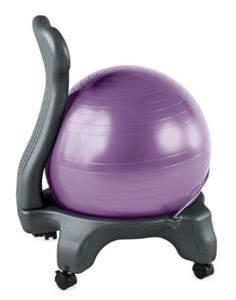 Gaiam BalanceBall Chair
